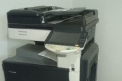 Impresora láser Konica Minolta C280